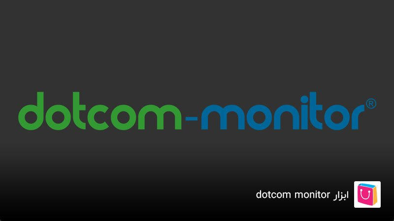 بررسی ابزار تست سرعت dotcom monitor