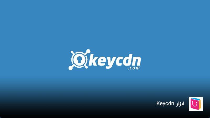 بررسی ابزار تست سرعت keycdn