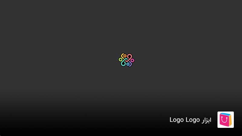 ابزار طراحی لوگو رایگان LogoLogo