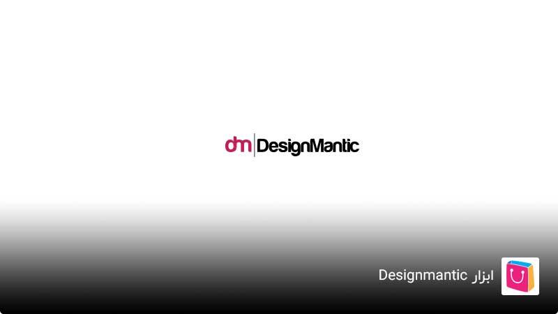 ابزار طراحی لوگو رایگان Designmantic