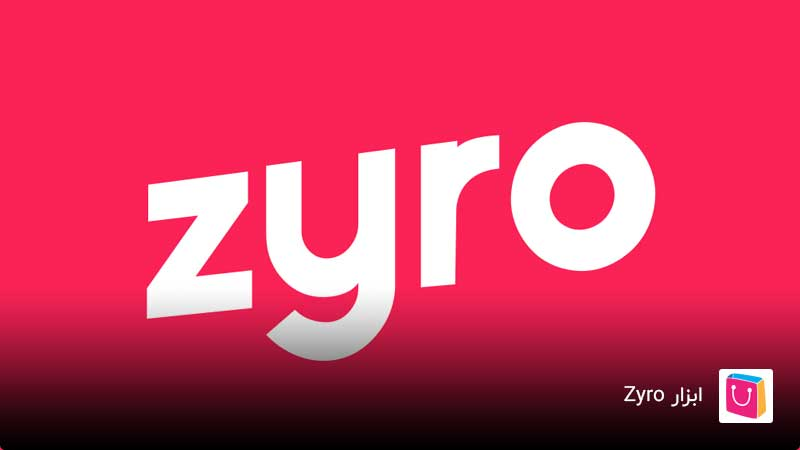 ابزار طراحی لوگو رایگان Zyro