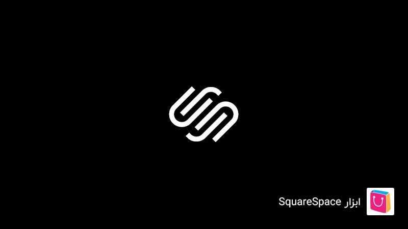 ابزار طراحی لوگو رایگان SquareSpace