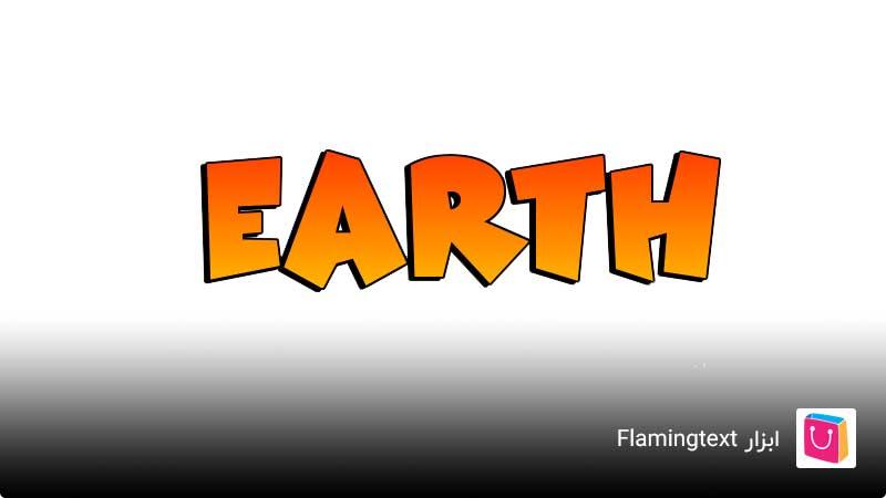 ابزار طراحی لوگو رایگان Flamingtext