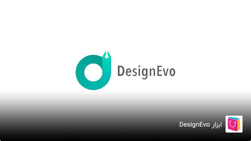 ابزار طراحی لوگو رایگان DesignEvo